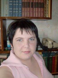 Надежда Стрельцова, 11 августа 1979, Реутов, id11054310