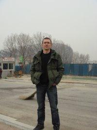 Бочкарев Владимир