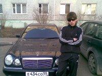 Максим Кашин, Омск, id17656081