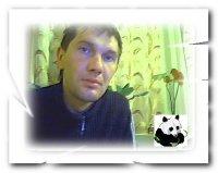 Миша Ко, 13 августа 1978, Москва, id33469138